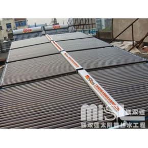 镁双莲太阳能热水工程厂家