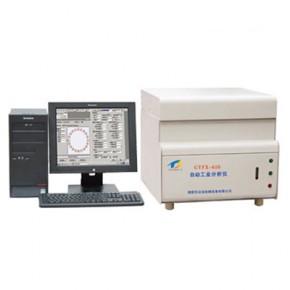 全自动工业分析仪|工业分析仪