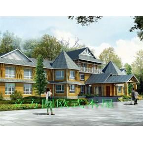 福建立方圆木建筑别墅 木屋设计、承建
