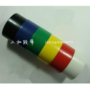 羽毛球场地胶带 运动地板胶带 贴地胶带 划线胶带