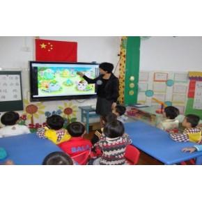 重庆多媒体教学一体机价格