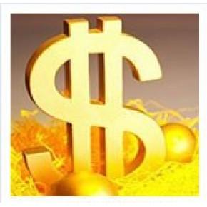 武汉信用贷款 凭身份证1-10万 当天放款