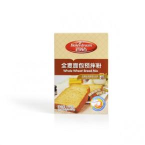 家用面包机专用预拌粉-百钻全麦面包预拌粉350g*20