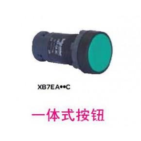 施耐德一体式按钮 塑料按钮 经济型绿色弹簧返回按钮XB7EA31C
