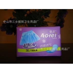 ABC卫生巾 ABC日用超级薄棉柔排湿,超短裙