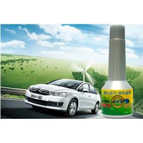 东莞CNG天然气添加剂(车用)