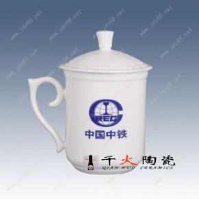 陶瓷茶杯 陶瓷茶杯價格 定做茶杯廠家愛