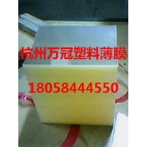 杭州廣誼包裝材料有限公司