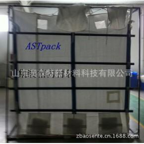 集装箱内衬袋 Dry Bulk Container Liner