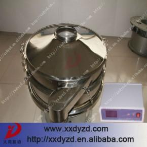 不锈钢超高频超声波振动筛分机