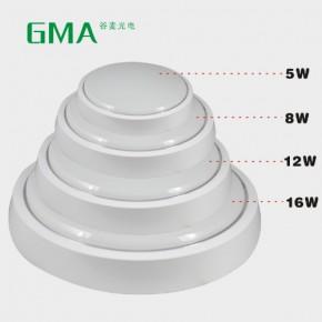 恒流通用LED12W高亮节能圆形吸顶灯美观实用