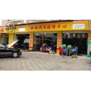 奔驰中高速后差速器异响维修 上海奔驰轿车修理