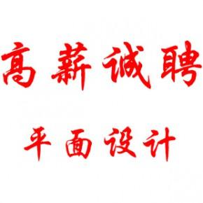 广州正扬文化传播有限公司
