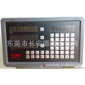 信和KA300-1020光栅尺 SINO光栅尺 信和光栅数显电子尺