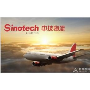 深圳代理中国邮政航空小包,还是中技国际物流不错