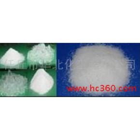 高吸水树脂SAP  阻水粉 干燥剂
