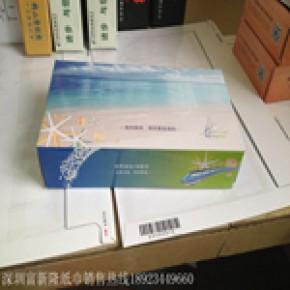 订做生产制作广告纸巾的深圳广告纸巾公司