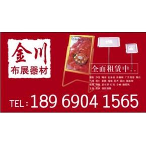 杭州海报架出租 广告背景出租 升空气球租赁