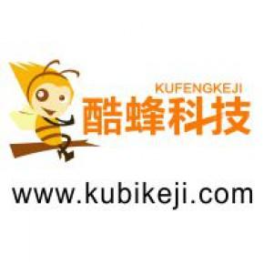 电子商务APP开发-广州知名的APP客户端开发商