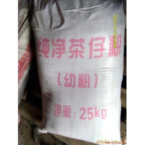 零销批发茶籽粉 东莞专业抛光用茶籽粉