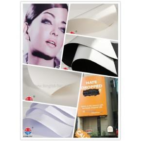 :PVC夹网布,灯箱布、喷绘布