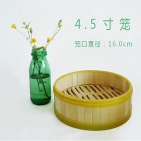 4.5寸竹片蒸笼 竹制蒸笼 耐用坚固 不变形