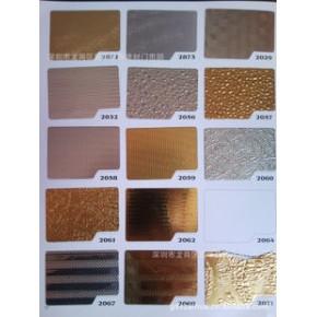 PVC装饰软片金属系列DIY墙贴纸 家私宝 拉丝金/银系列