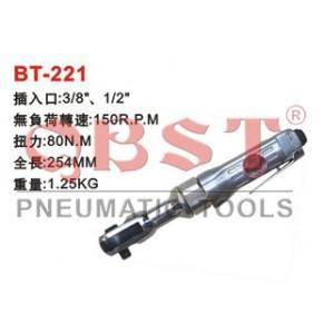 BT-221/221A(工业级)棘轮扳手,气动扭力扳手