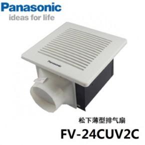 Panasonic/松下天花管道换气扇FV-24CUV2C超薄天埋扇排气扇
