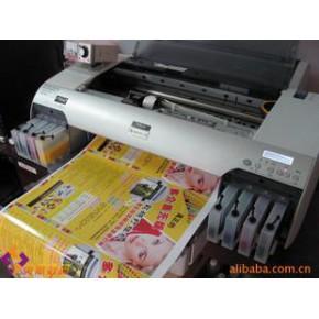 北京英思捷印信息技术有限公司