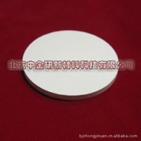 CNM专业供应优质高纯陶瓷靶材—五氧化二钽靶材