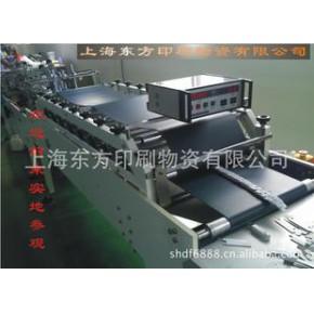 DF-800G全自动多功能勾底糊盒机