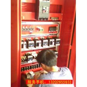 消防系统,喷淋系统,主机烟感系统专业电工安装,调试,维修