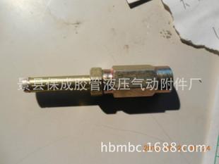 :精装接头,可拆式接头,无需扣压,加油机管专用接头可定制