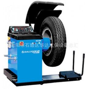 湖南衡阳 大力牌1288型大中小型轮胎平衡机
