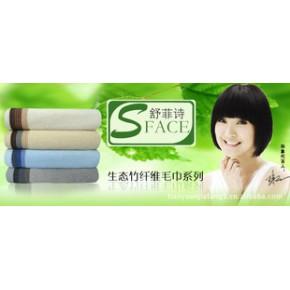 天源家纺竹纤维系列产品,专业制造,健康环保,诚招代理加盟商。