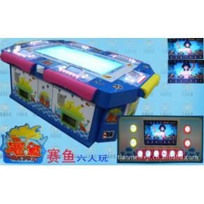 47-55寸液晶、大型游戏机、娱乐机、连线机、3D赛鱼