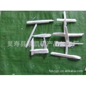 针状硅灰石 针状硅灰石粉