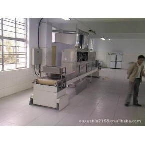 微波干燥杀菌机调味剂杀菌设备