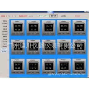 WZKZ智能温湿度控制系统