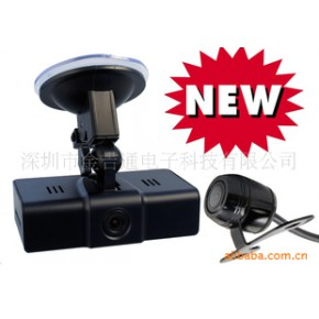 行车记录器方案 汽车事故行驶记录仪方案 1-4镜头 可配CMOS CCD