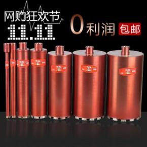 金刚石 水钻钻头 薄壁 专业工程水钻头 空调 油烟机 开孔 长城齿