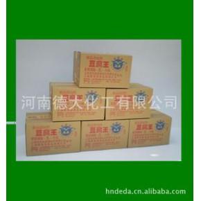 豆腐王 葡萄糖酸内酯 含量99%.厂家供应.质量标准.量大价优