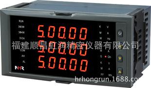 电工仪表 三相交流电流表NHR-3300
