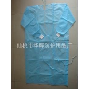 系带式医用手术衣 针织袖口无菌衣 一次性无纺布手术衣 隔离衣