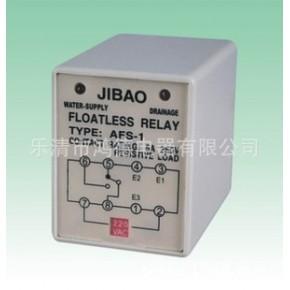 AFS-1 液位继电器 液面控制器