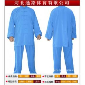 综合排名 厂家批发  优质棉加丝太极服