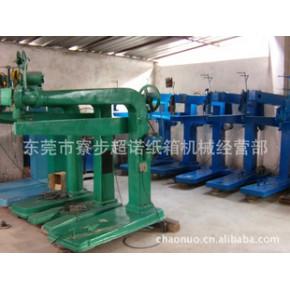 印后加工机械:二手钉箱机精品纸箱机械