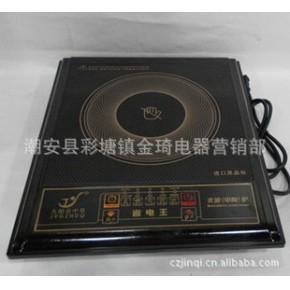 半球光波炉/电磁炉,光波炉  电热炉  家电电器 电器礼品