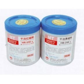 100、150、350目干法黑磁粉、干法红磁粉